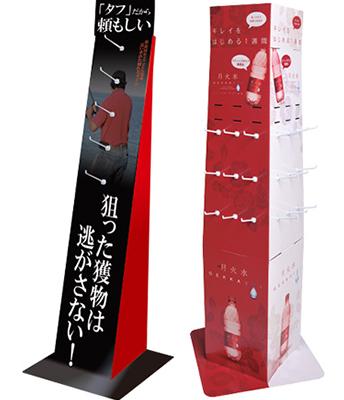 タワー型タイプのフロア什器